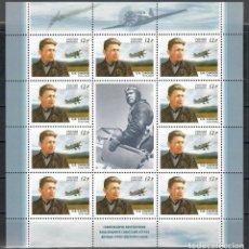 Sellos: RU-ML2239 RUSSIA 2015 MNH THE 100TH ANNIVERSARY OF THE BIRTH OF BORIS FEOKTISTOVICH SAFONOV. Lote 231283915