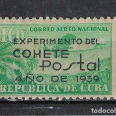 Sellos: 162-2 CUBA 1939 NG EXPERIMENTAL ROCKET POST OVERPRINTED. Lote 231284715