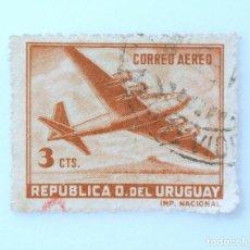 Sellos: SELLO POSTAL URUGUAY 1949, 3 C, AVION DOUGLAS DC-4, USADO. Lote 231583795