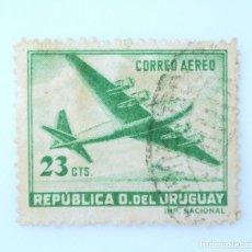 Sellos: SELLO POSTAL URUGUAY 1947, 23 C, AVION DOUGLAS DC-4,USADO. Lote 231713385