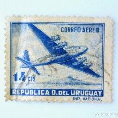 Sellos: SELLO POSTAL URUGUAY 1947, 14 C, AVION DOUGLAS DC-4, USADO. Lote 231851655
