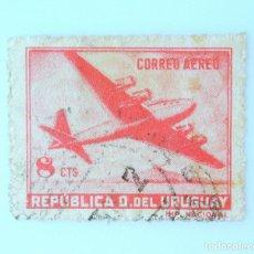 Sellos: SELLO POSTAL URUGUAY 1949, 8 C, AVION DOUGLAS DC-4, USADO. Lote 231873400