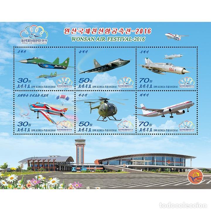 DPR5089A KOREA 2016 MNH AIR FESTIVAL-2016 (Sellos - Temáticas - Aviones)