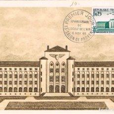 Francobolli: FRANCIA IVERT Nº 1463, 30 ANIVERSARIO DE LA ESCUELA DEL AIRE (PILOTOS), TARJETA MÁXIMA DEL 6-11-1965. Lote 232485580