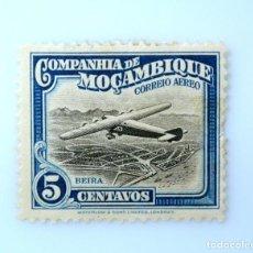 Sellos: SELLO POSTAL MOZAMBIQUE SOCIEDAD 1935 , 5 C, AEROPLANO SOBRE BEIRA, SIN USAR. Lote 233859400
