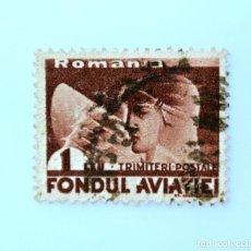 Sellos: SELLO POSTAL RUMANIA 1936 , 1 LEI, AVIADOR, USADO. Lote 233902475