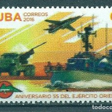 Sellos: CUBA 2016 THE 55TH ANNIVERSARY OF THE EASTERN ARMY MNH - SHIPS, AIRCRAFT, ARMY, WEAPON. Lote 241338075