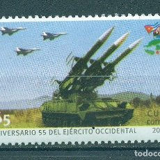 Sellos: CUBA 2016 THE 55TH ANNIVERSARY OF THE WESTERN ARMY MNH - ROCKETS, AIRCRAFT, ARMY, WEAPON. Lote 241338205
