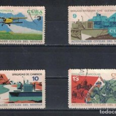 Sellos: CUBA 1968 CIVIL ACTIVITIES OF CUBAN ARMED FORCES U - SHIPS, PRODUCTION, AIRCRAFT, ARMY, AGRICULTURE. Lote 241339885
