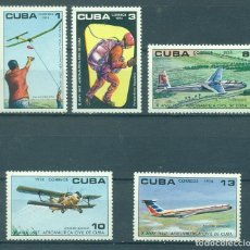 Sellos: CUBA 1974 THE 10TH ANNIVERSARY OF THE CIVIL AERONAUTICAL INSTITUTE MNH - AVIATION, AIRCRAFT, GLIDERS. Lote 241341570