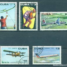 Sellos: CUBA 1974 THE 10TH ANNIVERSARY OF THE CIVIL AERONAUTICAL INSTITUTE U - AVIATION, AIRCRAFT, PLANETS. Lote 241341585