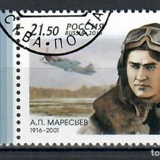 Sellos: RUSSIA 2016 THE 100TH ANNIVERSARY OF THE BIRTH OF ALEXEY PETROVICH MARESYEV U - AIRCRAFT, PILOTS. Lote 241343055