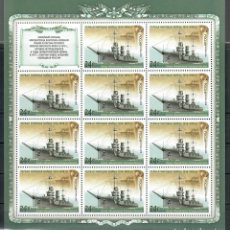 Sellos: RUSSIA 2016 HISTORY OF WORLD WAR I - MILITARY EQUIPMENT MNH - SHIPS, AIRCRAFT, WEAPON. Lote 241352445