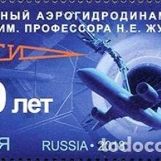 Sellos: RUSSIA 2018 100 YEARS OF THE ZHUKOVSKY CENTRAL EROHYDRODYNAMIC INSTITUTE MNH - AIRCRAFT. Lote 241505140