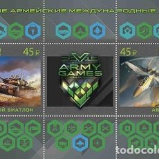 Sellos: RUSSIA 2019 ARMY INTERNATIONAL GAMES MNH - AIRCRAFT, ARMY, TANKS, WEAPON. Lote 241506885