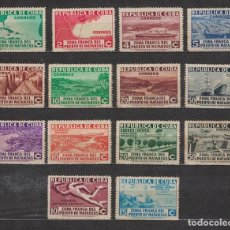 Sellos: CUBA 1936 OPENING OF THE FREE ZONE OF THE PORT OF MATANZAS NG - SHIPS, CARDS, AVIATION, NATURE, L. Lote 241634270