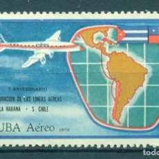 Sellos: CUBA 1972 AIRMAIL - THE 1ST ANNIVERSARY OF THE HAVANA-SANTIAGO DE CHILE AIR SERVICE NG - CARDS, A. Lote 241635160