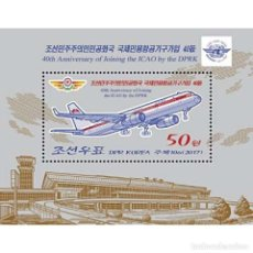 Sellos: 🚩 KOREA 2017 40TH ANNIVERSARY OF THE DPRK'S ACCESSION TO ICAO - NO PERFORATION MNH - AIRCR. Lote 243281990