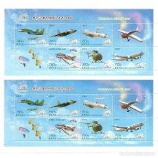 Sellos: 🚩 KOREA 2016 AIR FESTIVAL-2016 MNH - AIRCRAFT. Lote 243282425