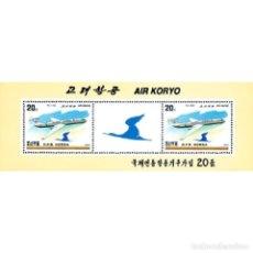 Sellos: 🚩 KOREA 1997 TU-134 MNH - AIRCRAFT. Lote 243285935