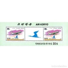 Sellos: 🚩 KOREA 1997 TU-154 MNH - AIRCRAFT. Lote 243285950