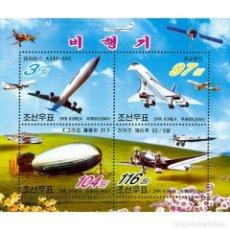 Sellos: 🚩 KOREA 2004 AIRCRAFT MNH - AIRCRAFT, AIRSHIPS. Lote 243288525