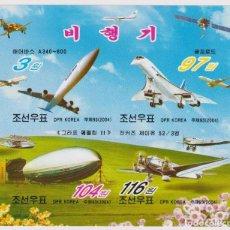 Sellos: 🚩 KOREA 2004 AIRCRAFT - UNPERFORATED MNH - AIRCRAFT. Lote 243288540