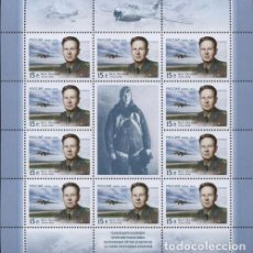 Sellos: 🚩 RUSSIA 2014 THE 100TH ANNIVERSARY OF THE BIRTH OF MARK GALLAI MNH - AIRCRAFT, PILOTS. Lote 244734825
