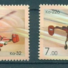 Sellos: 🚩 RUSSIA 2008 HELICOPTERS MNH - AVIATION, HELICOPTERS. Lote 244737595