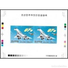Sellos: 🚩 KOREA 2004 AIRCRAFT MNH - AIRCRAFT, IMPERFORATES. Lote 244889550