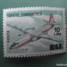 Sellos: -TURQUIA 1981, SELLO SOBRECARGADO YVERT 2320. Lote 245733685