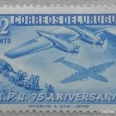 Sellos: 1952. URUGUAY. 618. AVIACIÓN. 75 ANIVERSARIO DE LA UPU. NUEVO.. Lote 246101440