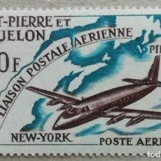 Sellos: 1964. SAN PEDRO Y MIQUELON. A-31. 1ER VUELO ENTRE ST. PIERRE MIQUELON Y NY. SERIE COMPLETA. NUEVO.. Lote 248970110