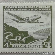 Timbres: 1946. CHILE. A-118. AVIÓN SOBREVOLANDO EL TERRITORIO CHILENO. NUEVO.. Lote 249597085