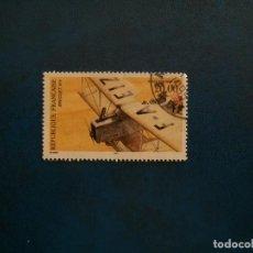 Timbres: /02.04/-FRANCIA-1997-20 FR. CORREO AEREO Y&T 61 EN USADO/º/. Lote 252494620