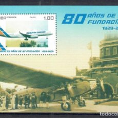 Sellos: ⚡ DISCOUNT CUBA 2009 THE 80TH ANNIVERSARY OF THE CUBANA DE AVIACI?N MNH - AVIATION, AIRCRAFT. Lote 253843025
