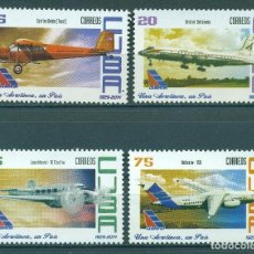Sellos: ⚡ DISCOUNT CUBA 2014 THE 85TH ANNIVERSARY OF CUBAN AVIATION MNH - AIRCRAFT. Lote 253844440