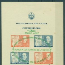 Sellos: ⚡ DISCOUNT CUBA 1951 50TH ANNIVERSARY OF THE DISCOVERY OF YELLOW FEVER MNH - THE MEDICINE, A. Lote 255621630