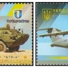 Sellos: ⚡ DISCOUNT UKRAINE 2017 MILITARY EQUIPMENT MNH - AIRCRAFT, ARMY, WEAPON. Lote 255628430