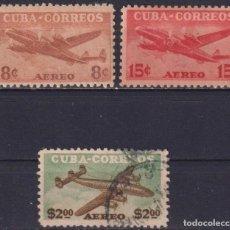 Sellos: ⚡ DISCOUNT CUBA 1953 AIRMAIL U - AIRCRAFT. Lote 255642310