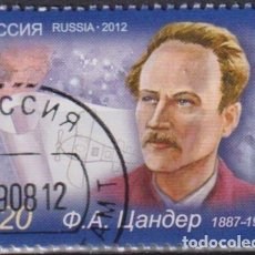 Sellos: ⚡ DISCOUNT RUSSIA 2012 THE 125TH ANNIVERSARY OF THE BIRTH OF FRIDRIKH ARTUROVICH TSANDER, 1887. Lote 255642890