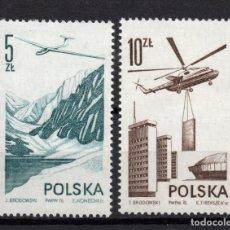 Sellos: POLONIA AEREO 55/56** - AÑO 1976 - AVIONES. Lote 256070420