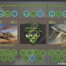 Sellos: ⚡ DISCOUNT RUSSIA 2019 INTERNATIONAL ARMY GAMES MNH - AIRCRAFT, ARMY, TANKS. Lote 260532310