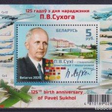 Sellos: ⚡ DISCOUNT BELARUS 2020 125TH ANNIVERSARY OF THE BIRTH OF P.O. SUKHOI MNH - AIRCRAFT. Lote 260556225
