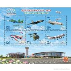 Sellos: ⚡ DISCOUNT KOREA 2016 AIR FESTIVAL-2016 - NO PERFORATION MNH - AIRCRAFT. Lote 260571605