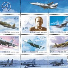 Sellos: ⚡ DISCOUNT RUSSIA 2020 125TH ANNIVERSARY OF THE BIRTH OF P.O. SUKHOI, AIRCRAFT DESIGNER MNH. Lote 260584415