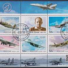 Sellos: ⚡ DISCOUNT RUSSIA 2020 125TH ANNIVERSARY OF THE BIRTH OF P.O. SUKHOI, AIRCRAFT DESIGNER U -. Lote 260584455