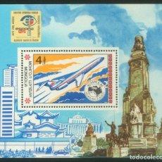 Sellos: ⚡ DISCOUNT MONGOLIA 1984 INTERNATIONAL STAMP EXHIBITION ESPANA 84 MNH - AIRCRAFT, PHILATELIC. Lote 260589260
