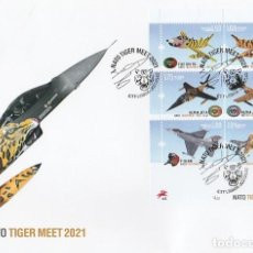 Sellos: PORTUGAL & FDC NATO TIGER MEET 2021 (3426). Lote 264978919