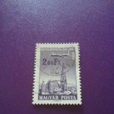 Sellos: SELLO HUNGRÍA (MAGYAR P)MTDO/1968/CAPITALES/ARQUITECTURA/VIENA/EDIFICIOS/AVIONES/AVIACION/VUELOS/VIA. Lote 268616079